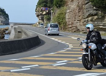 Riding a Motorcycle in Japan