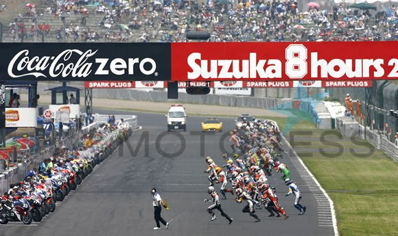 The Suzuka 8 Hours Motorcycle Endurance Race - MOTORESS