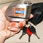 XENA XN14 Motorcycle Disc Lock Alarm