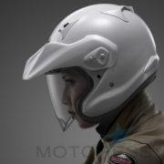 ARAI CTZ Helmet With Sun Shield