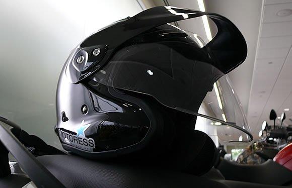 ARAI CTZ Helmet