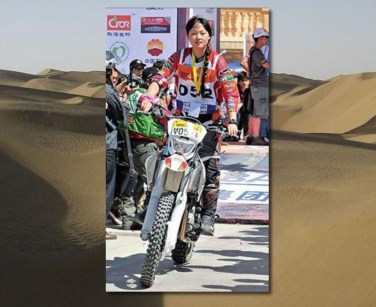China's Dakar