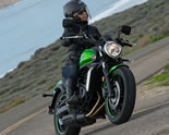 Kawasaki Vulcan S - The Sporty Cruiser Adjusts to Fit You