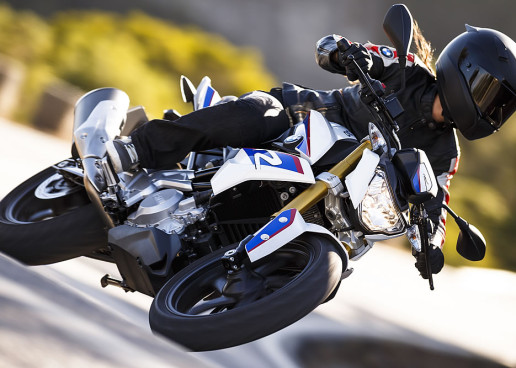 Introducing New BMW G 310 R Motorcycle – Under 500cc Roadster