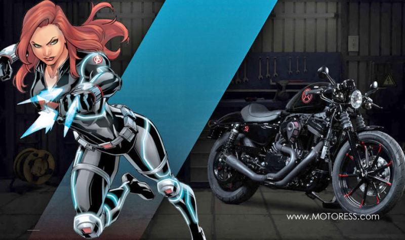 Marvel Harley-Davidson - MOTORESS