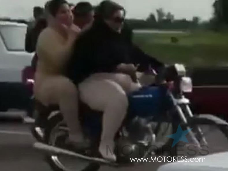 Iranian Women Arrested for Riding Motorcycle -MOTORESS